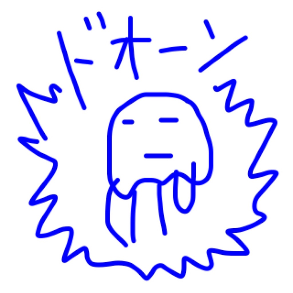 f:id:yanoyu22:20171111170756j:image