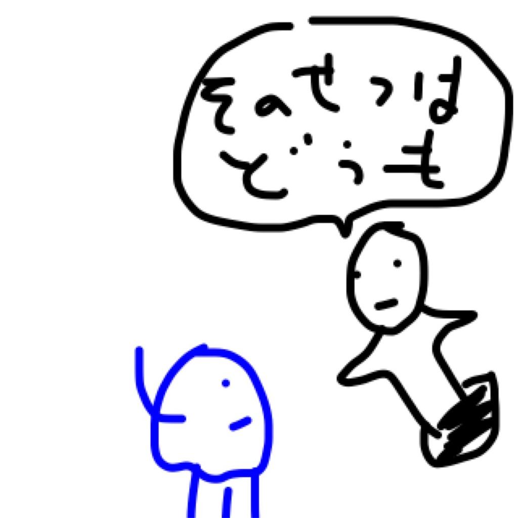 f:id:yanoyu22:20171225141245j:image