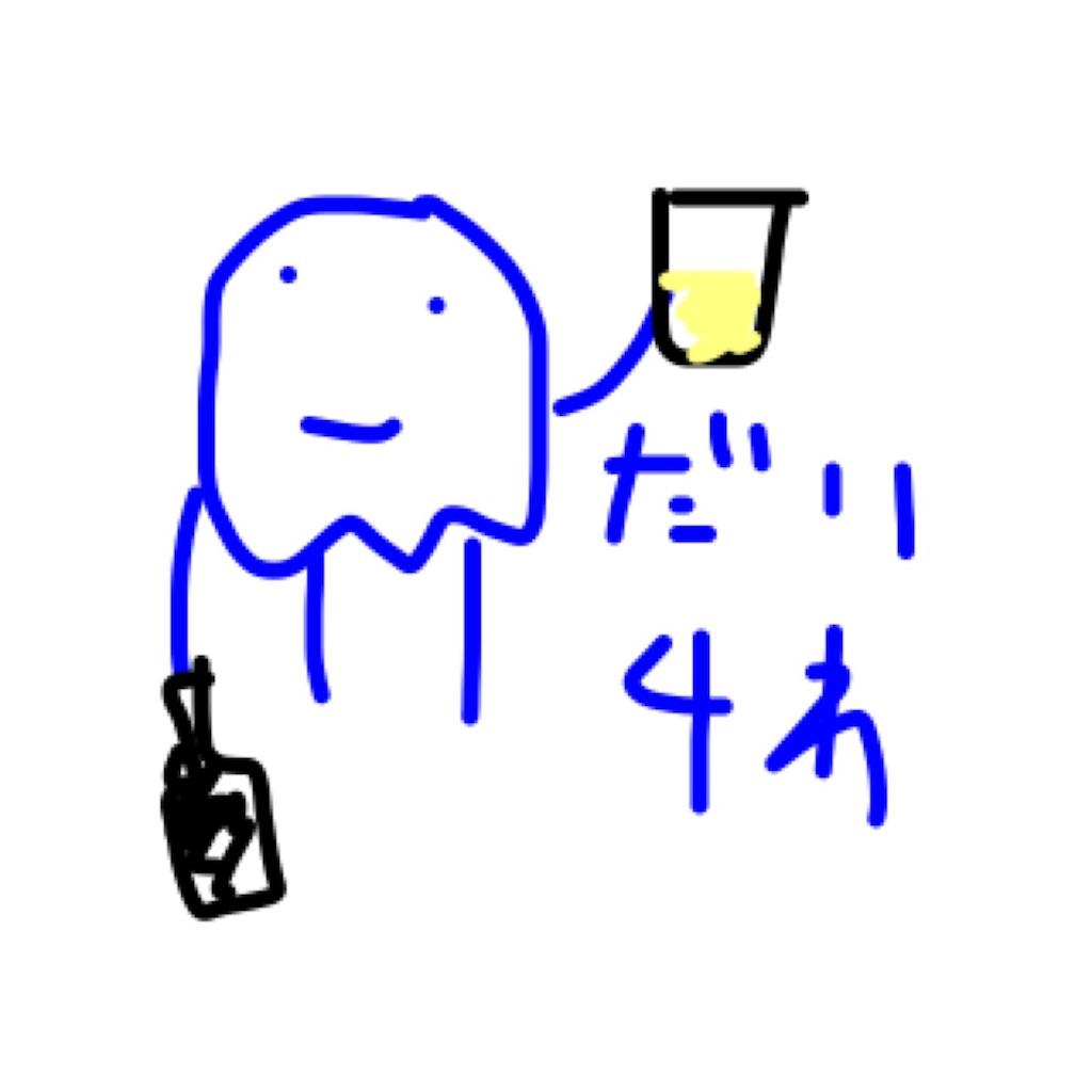 f:id:yanoyu22:20180104144406j:image