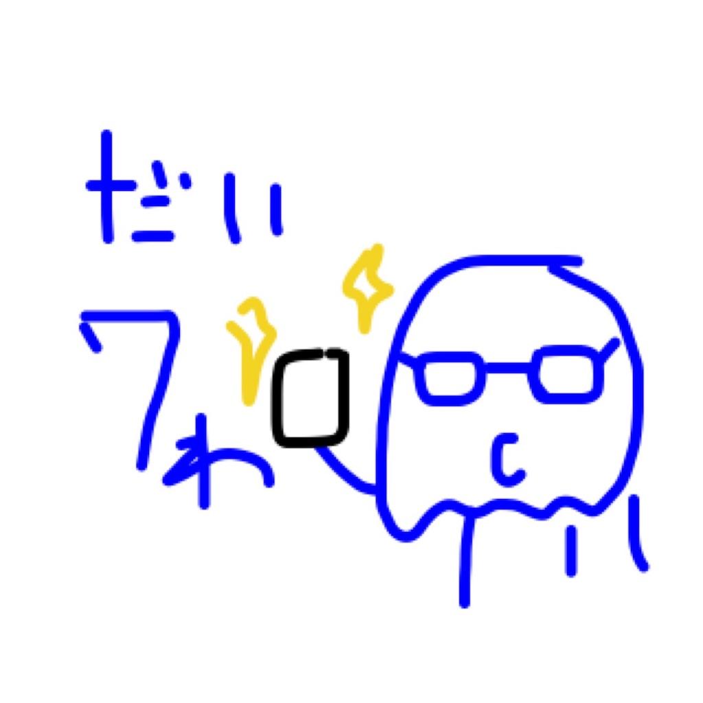 f:id:yanoyu22:20180105135711j:image