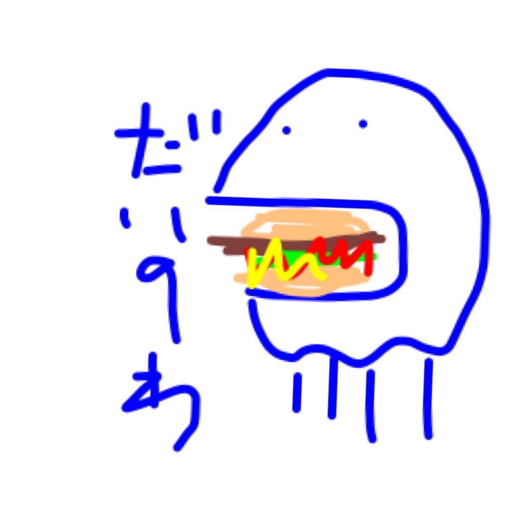 f:id:yanoyu22:20180106171420j:image