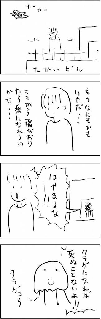 f:id:yanoyu22:20180108005139j:image