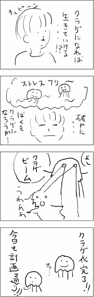 f:id:yanoyu22:20180108005147j:image