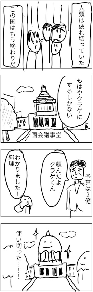 f:id:yanoyu22:20180108013707j:image