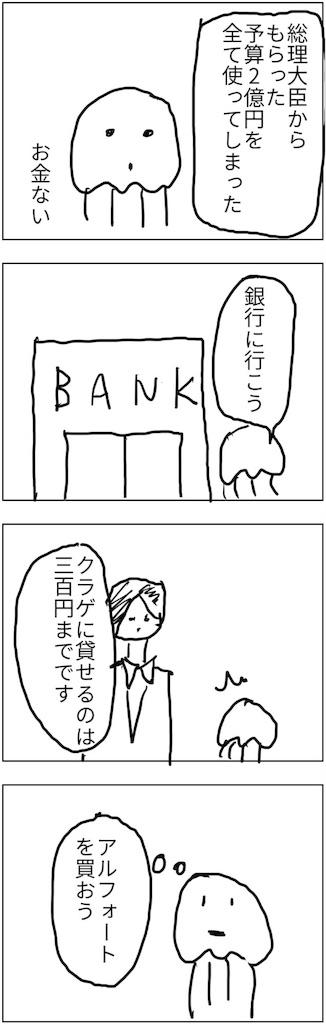 f:id:yanoyu22:20180108013714j:image