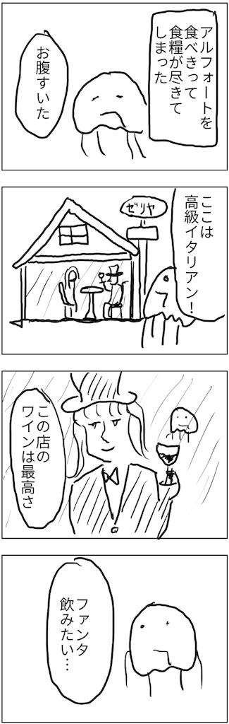 f:id:yanoyu22:20180108014035j:image