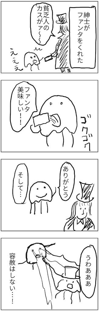f:id:yanoyu22:20180108014047j:image