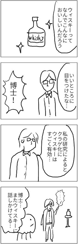 f:id:yanoyu22:20180108014359j:image