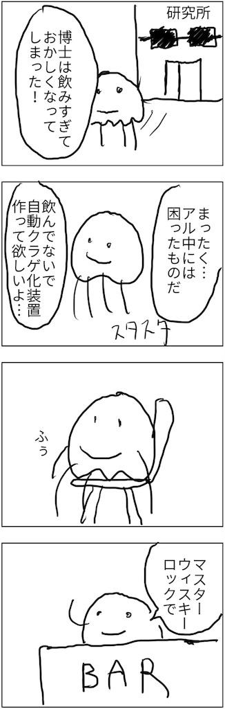 f:id:yanoyu22:20180108014406j:image