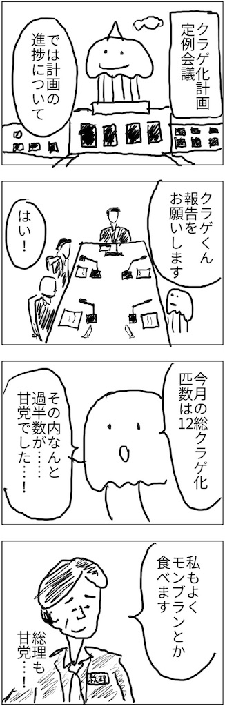f:id:yanoyu22:20180108014659j:image