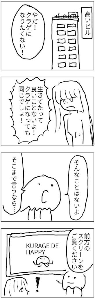 f:id:yanoyu22:20180108015323j:image