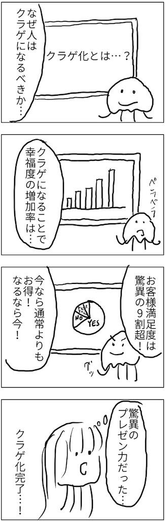 f:id:yanoyu22:20180108015331j:image