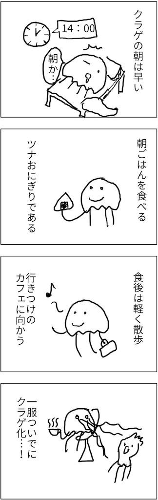 f:id:yanoyu22:20180108020045j:image