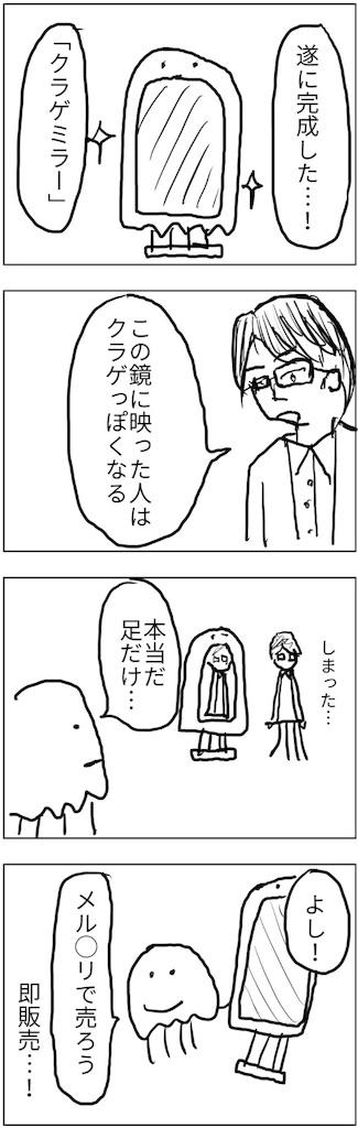 f:id:yanoyu22:20180108020501j:image