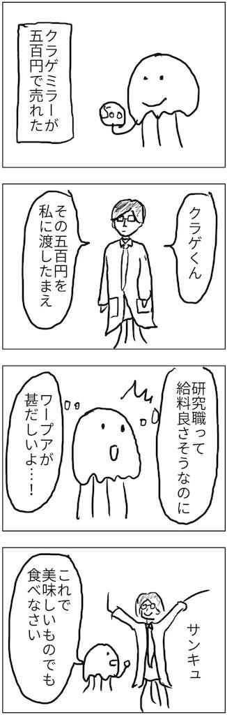 f:id:yanoyu22:20180108020508j:image