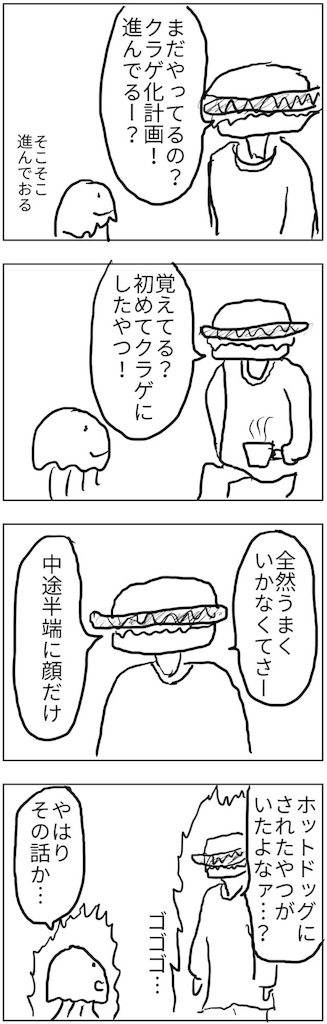 f:id:yanoyu22:20180108021020j:image