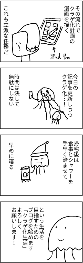 f:id:yanoyu22:20180108193424j:plain