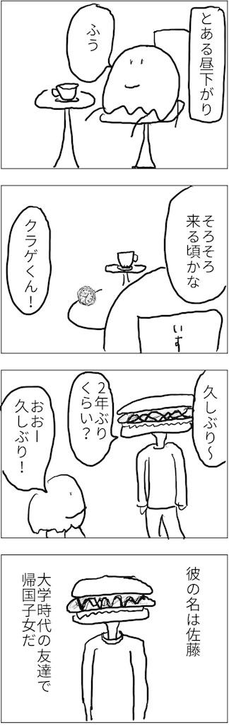 f:id:yanoyu22:20180108233955j:image