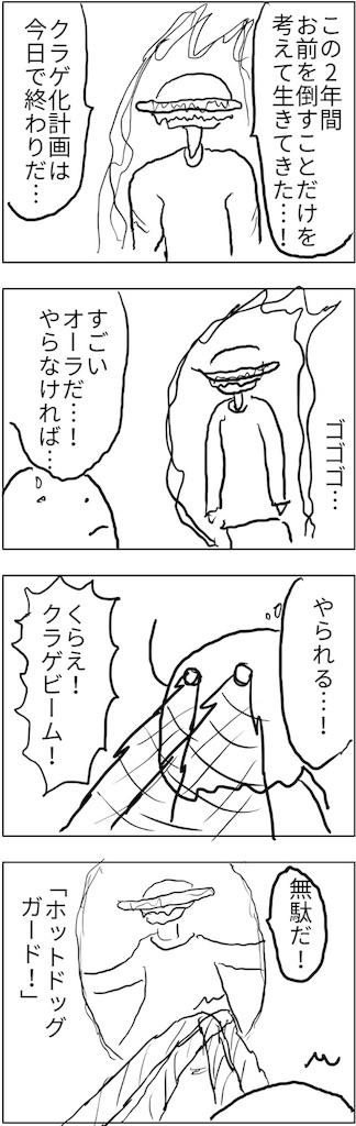 f:id:yanoyu22:20180109001609j:image