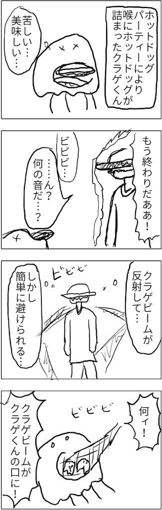f:id:yanoyu22:20180109012118j:image