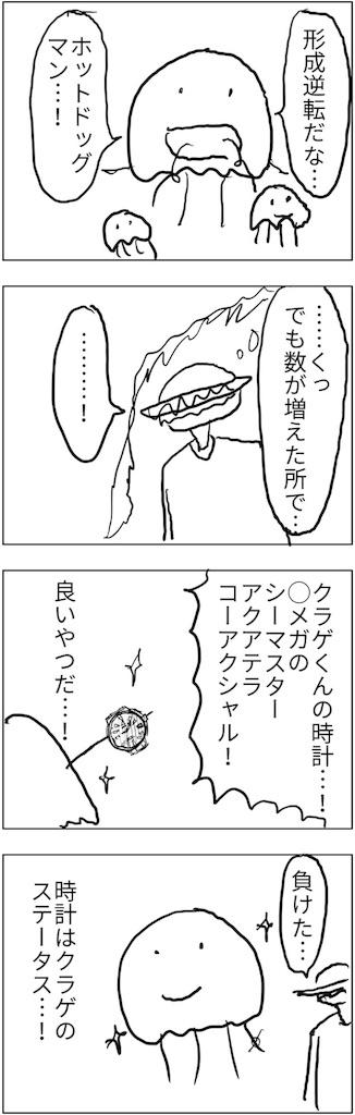 f:id:yanoyu22:20180109012134j:image