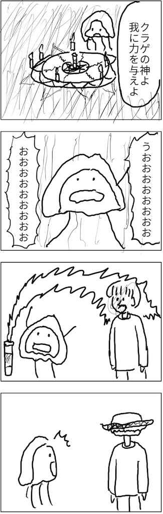 f:id:yanoyu22:20180111001443j:image