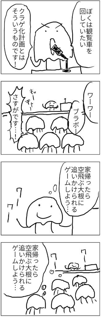 f:id:yanoyu22:20180112000441j:image