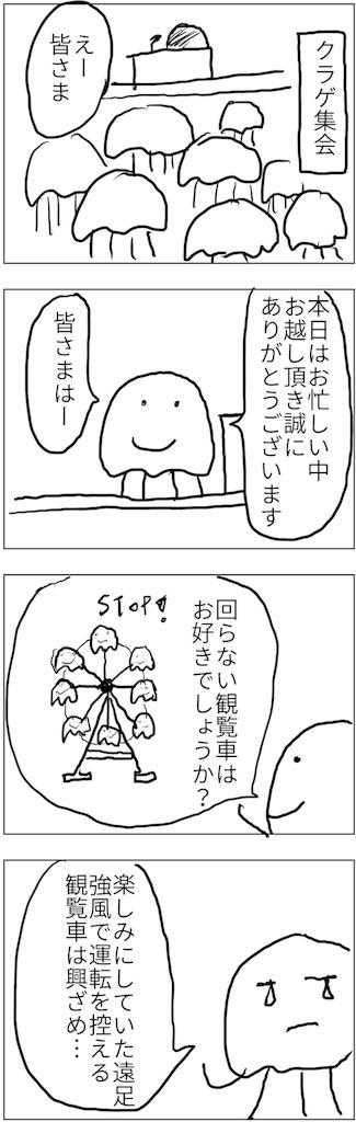 f:id:yanoyu22:20180112000819j:image