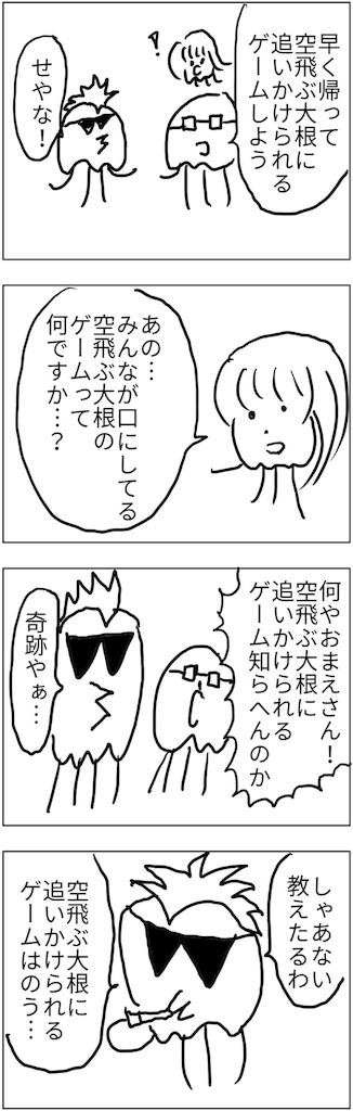 f:id:yanoyu22:20180114011445j:image