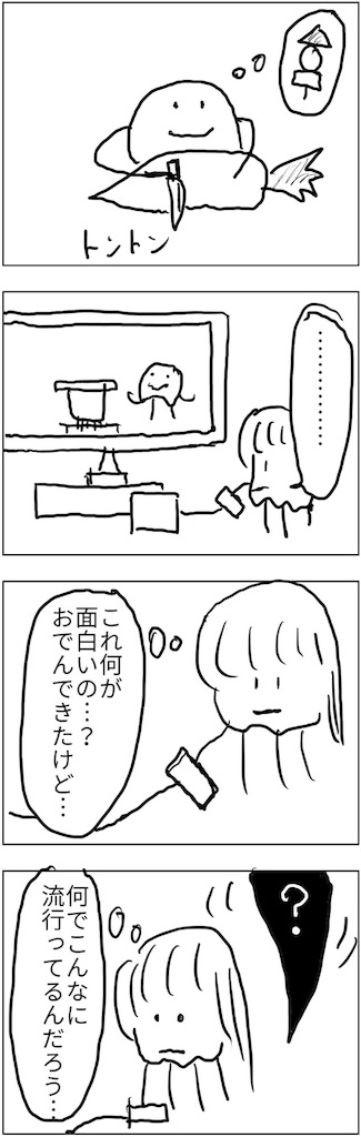 f:id:yanoyu22:20180114165816j:image