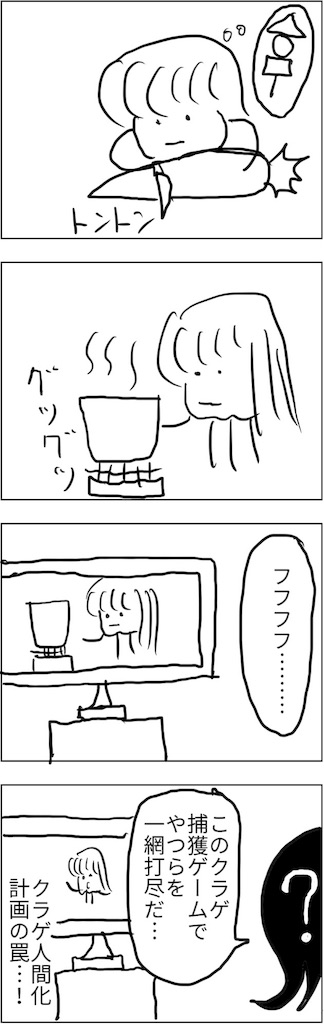f:id:yanoyu22:20180115013341j:image