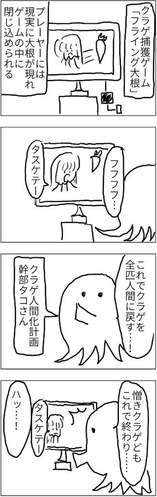 f:id:yanoyu22:20180115224618j:image