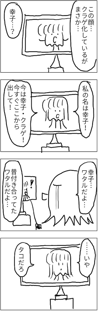 f:id:yanoyu22:20180115224634j:image