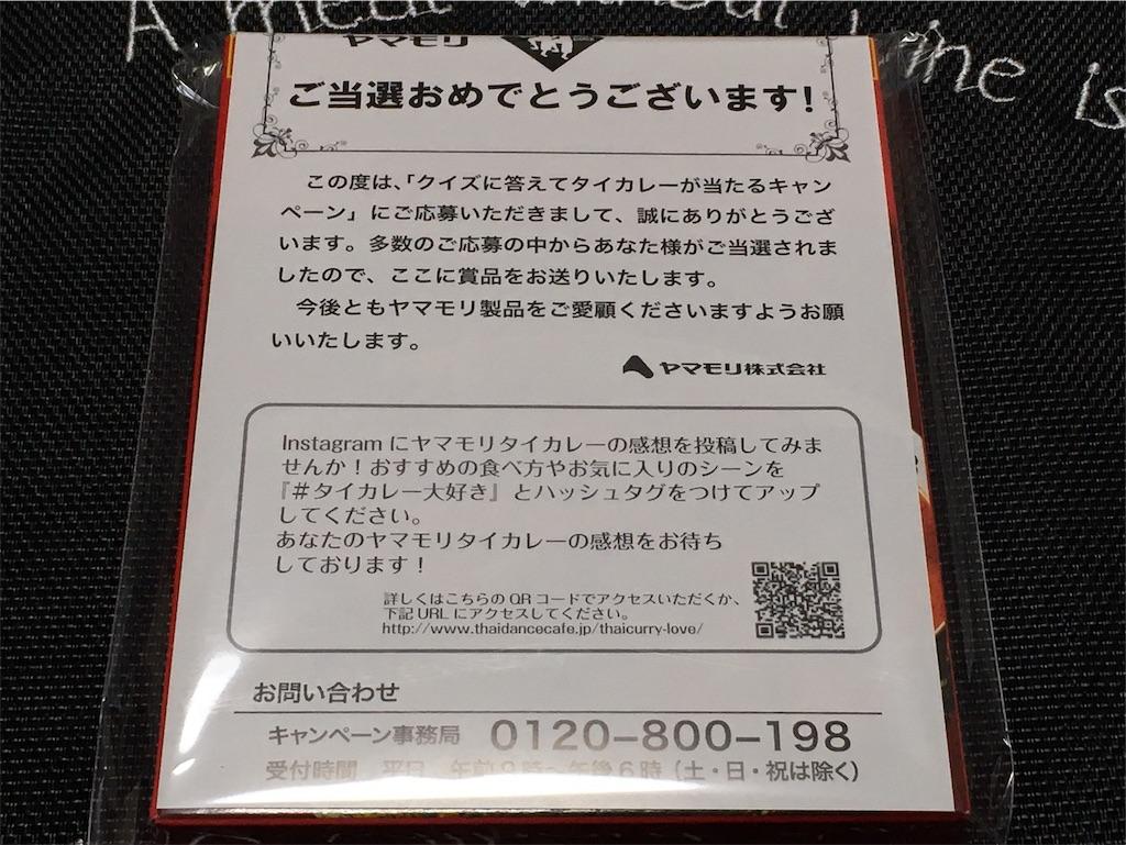 f:id:yanoyu22:20180116192656j:image