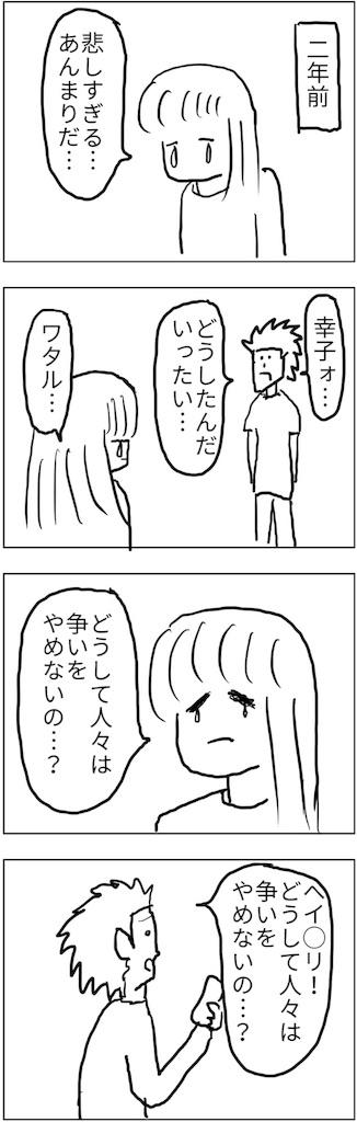 f:id:yanoyu22:20180116234743j:image