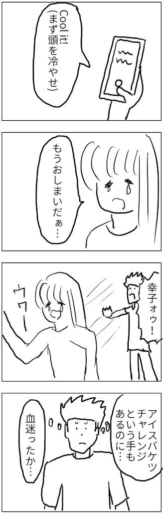 f:id:yanoyu22:20180116234753j:image