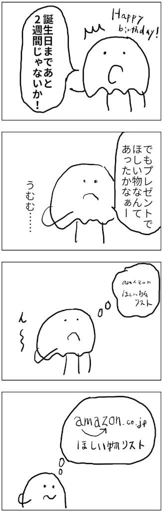 f:id:yanoyu22:20180119001057j:image