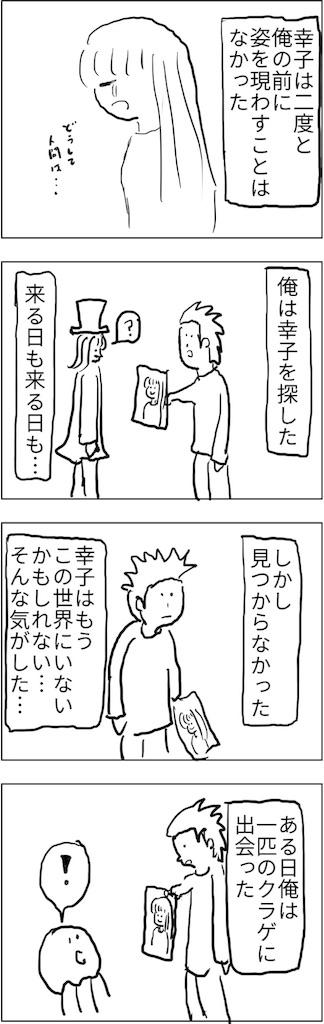 f:id:yanoyu22:20180121011855j:image