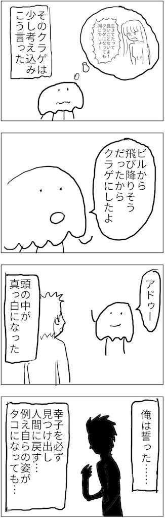 f:id:yanoyu22:20180121210542j:image