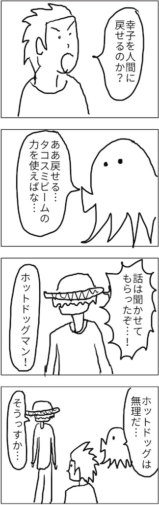f:id:yanoyu22:20180122000836j:image