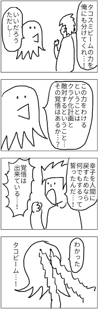 f:id:yanoyu22:20180122011103j:image