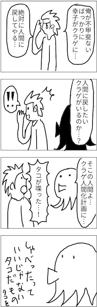 f:id:yanoyu22:20180122214500j:image
