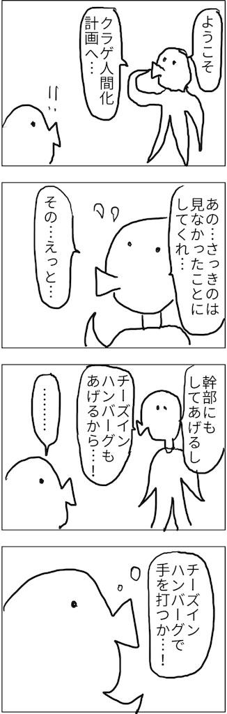 f:id:yanoyu22:20180123234515j:image