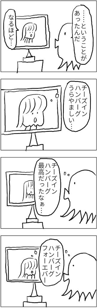 f:id:yanoyu22:20180124235459j:image