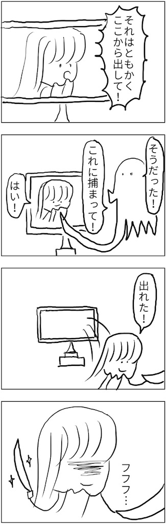 f:id:yanoyu22:20180124235506j:image