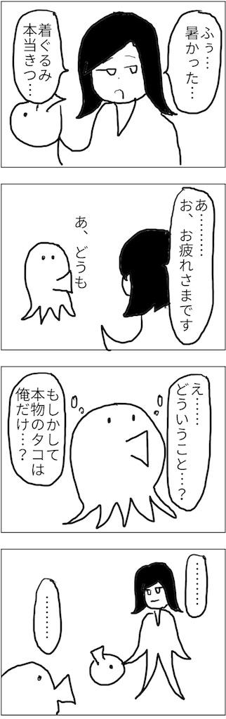 f:id:yanoyu22:20180125210357j:image