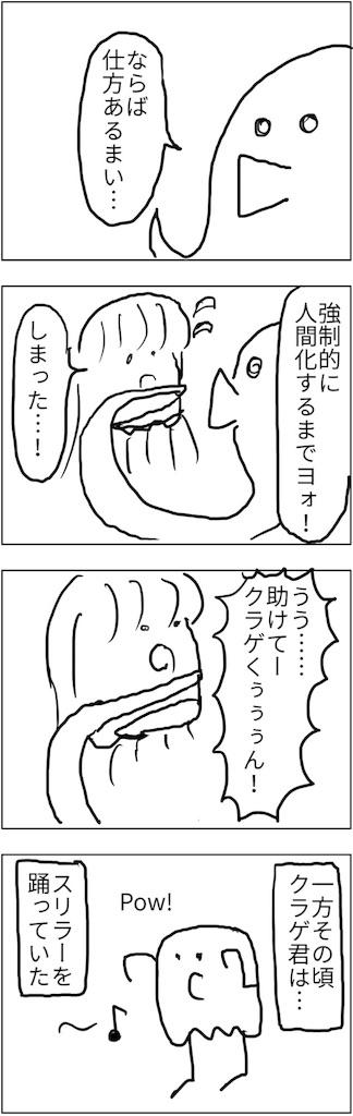 f:id:yanoyu22:20180125221229j:image