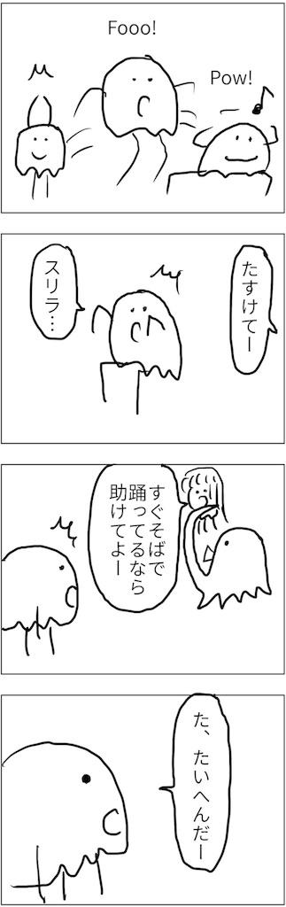 f:id:yanoyu22:20180127001728j:image