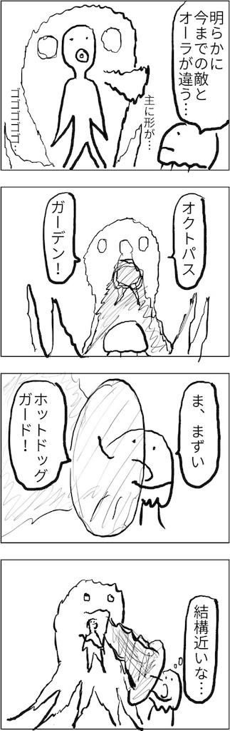 f:id:yanoyu22:20180129012634j:image