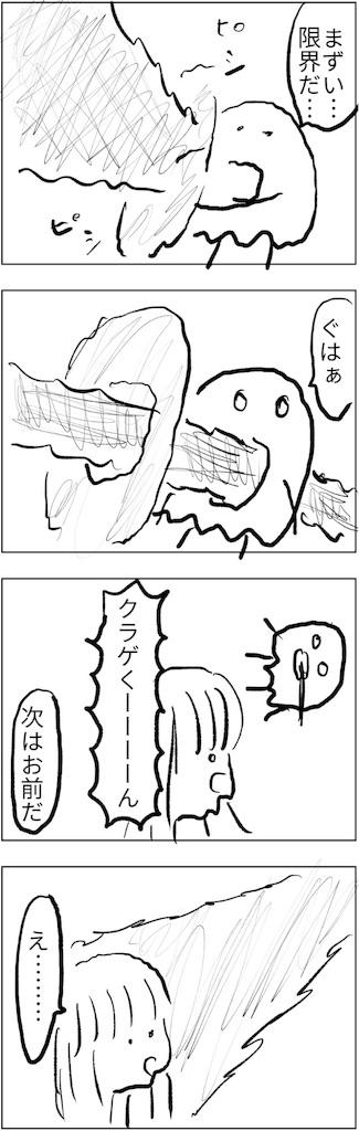 f:id:yanoyu22:20180129012706j:image
